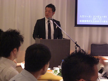 フェラーリを日本一売る社長のブログ