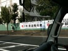 7C 社長坂井信人のブログ