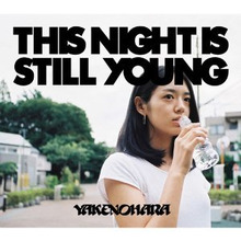 ― Sleeping Workers ―-this night is still young