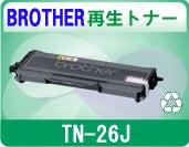 Brother-tn26j