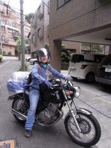 りんどう烈火  ◇ 九州女児世界一周独り旅リアルタイムBLOG ◆-B1