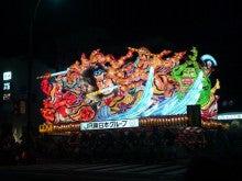 りんどう烈火  ◇ 九州女児世界一周独り旅リアルタイムBLOG ◆-T2