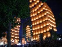 りんどう烈火  ◇ 九州女児世界一周独り旅リアルタイムBLOG ◆-T4
