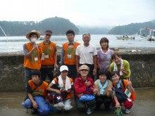 りんどう烈火  ◇ 九州女児世界一周独り旅リアルタイムBLOG ◆-b2