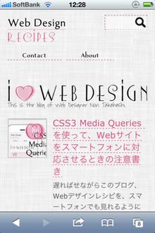 Web デザインレシピ