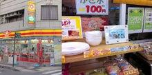 ■デジタルサイネージ・電子POPとマーケティング ■店頭広告・宣伝用小型液晶モニター ■ネット&リアル動画配信クロスメディア  -店頭モニター