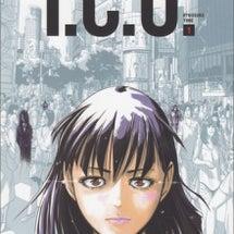 I.C.U.一巻発売…