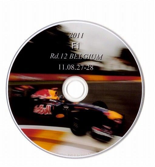 ほぼ週刊チョロQ通信-F1