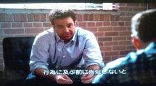 海外ドラマ専門ブログ-20110916212557.jpg