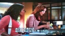 海外ドラマ専門ブログ-20110916212031.jpg