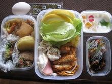 $歩き人ふみの徒歩世界旅行 日本・台湾編-朝食バイキングの残り