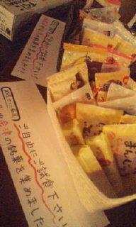越尾さくら オフィシャルブログ 「∞さくブロ∞」 Powered by Ameba-20110917140440.jpg