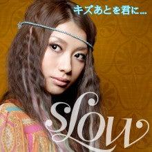 $YUKAオフィシャルブログ「スープなまいにち」Powered by Ameba