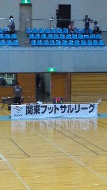 あわてず・のんびり♪~sakuとaoの蹴球日記~-110918_1927~01.jpg