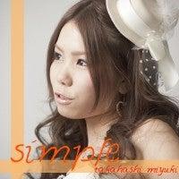 $ 高橋美之 STEP BY STEP ~miyusic life~