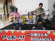 ♪★☆久保ちゃんって面白い☆★♪ (≧ω≦)-ボサカサLive