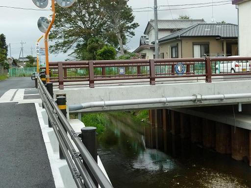 茨城県 行方市商工会 (なめがたししょうこうかい)-え