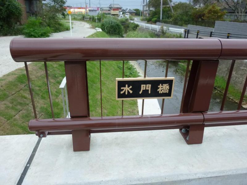 茨城県 行方市商工会 (なめがたししょうこうかい)-P1090944