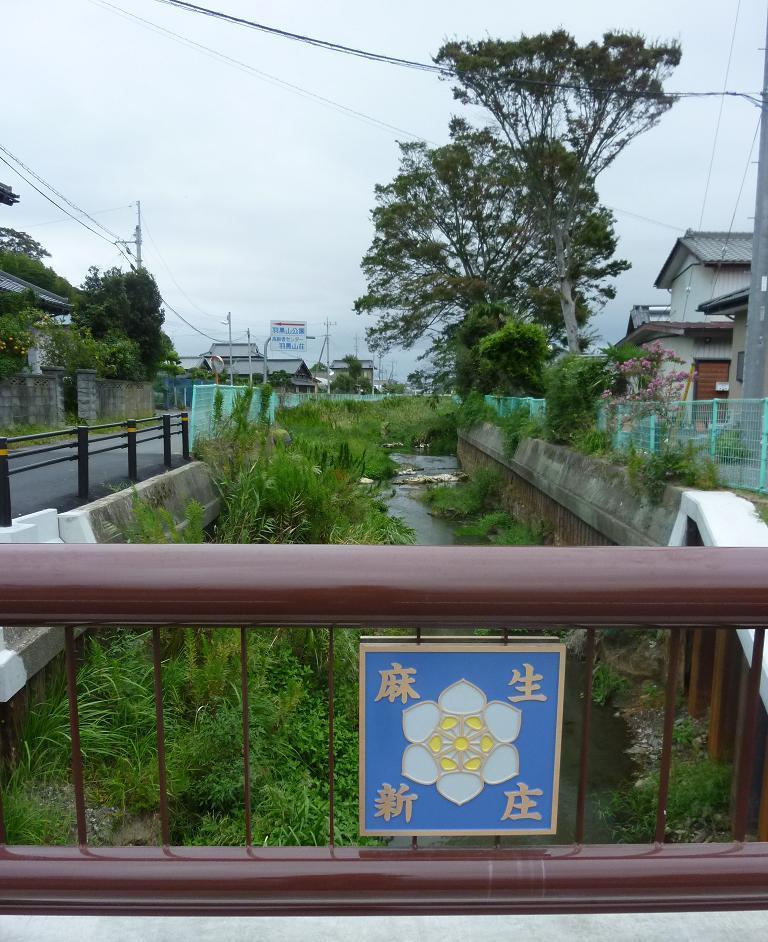 茨城県 行方市商工会 (なめがたししょうこうかい)-P1090951