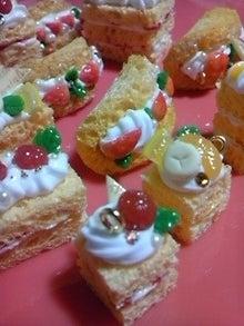Strawberry Princesses-110919_234820.jpg