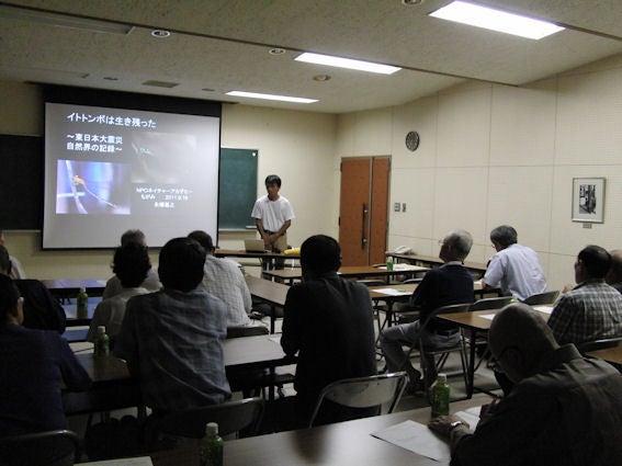 $NPO法人ネイチャーアカデミーもがみ-研修会東日本大震災自然界の記録