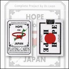 $Dr.レオンオフィシャルブログ「Dr.レオンのコンプリート・ダイアリー」Powered by Ameba