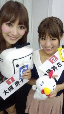 大槻典子オフィシャルブログ『NORISM』Powered by Ameba-110919_203255.jpg