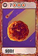 cheeseのABCD日記-直下型流星群