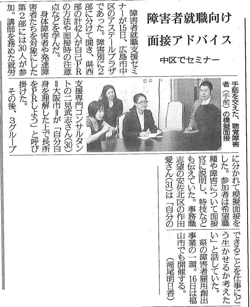 20110916中国新聞