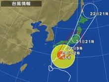 新横浜のキャバクラで働くシマウマくんのブログ-台風