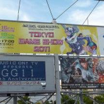 東京ゲームショウ20…