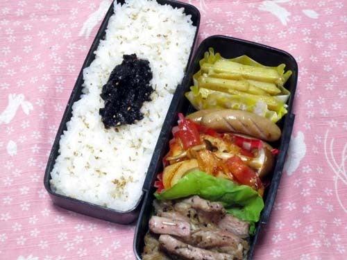 韓国料理研究家・ほんだともみのコリアンワールド-ハーブサムギョプサル