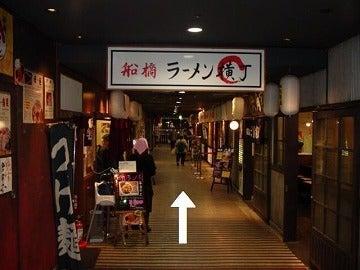 千葉県船橋市のCTC行政書士法人のブログ-4194