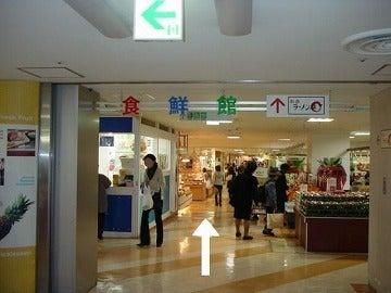 千葉県船橋市のCTC行政書士法人のブログ-4193
