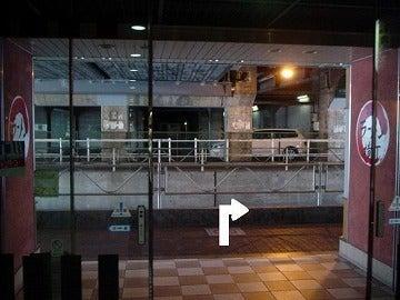 千葉県船橋市のCTC行政書士法人のブログ-4588