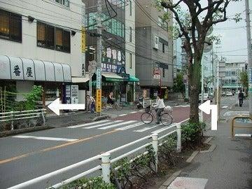 千葉県船橋市のCTC行政書士法人のブログ-4586