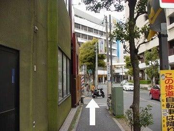 千葉県船橋市のCTC行政書士法人のブログ-4177