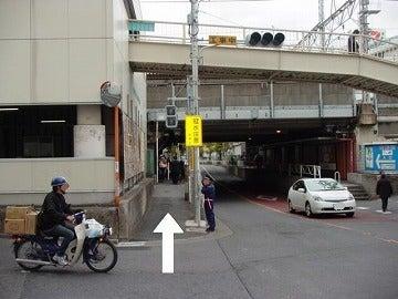 千葉県船橋市のCTC行政書士法人のブログ-4179