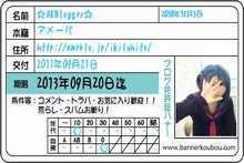 ♪AKB48真・画像祭り希望賛否両論♪