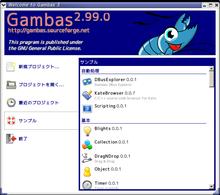 $Vine Linux 6(あめぶろ)