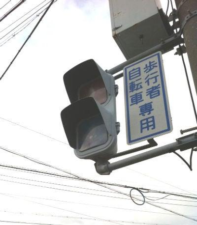 ... でも大丈夫!静岡県浜松市中区