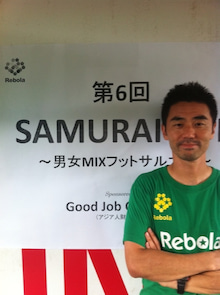 Last More  -斉藤泰一郎 ブログ--Samurai Cup Sep2011