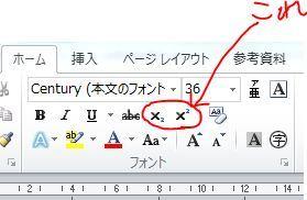 秋大PC講座 ブログ!