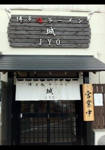 $Fukuoka Life 092