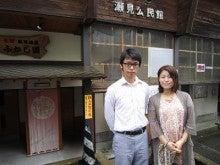 最上町 「瀬見温泉共同浴場」 FM山形 HAPPY MARCHE ハピマルブログ