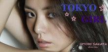 $Hitomi Sakata