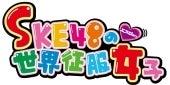 鉄平オフィシャルブログ「鉄平の功績」Powered by Ameba
