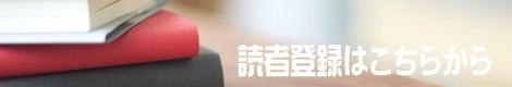 東京都 渋谷区 目黒区 品川区で社労士をお探しなら、社会保険労務士 小泉事務所にお任せください。-読者登録はこちらからできます!