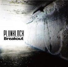 $PLUNKLOCK-pinky-