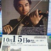 Keiichi As…